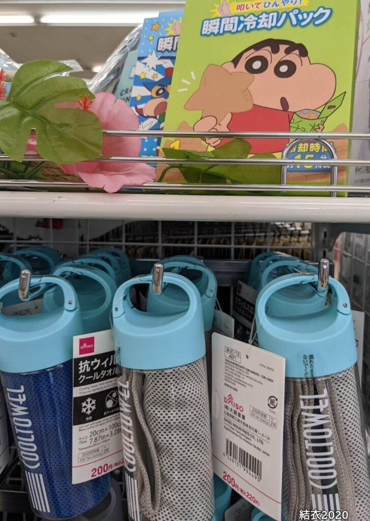 ダイソー 瞬間冷却パック、抗ウイルスクールタオル ※220円(税込)(2021年6月8日撮影)
