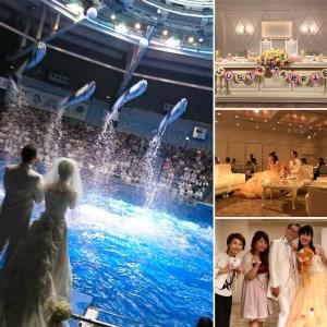 品川プリンスホテルでの結婚式ハートフルドルフィンウェディング