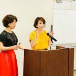 コミニュケーション・話し方教室 yuiで女性起業家向けの講演会セミナーの講師を務めました。起業について、コミニュケーションについてお話しさせて頂きました。その時のお写真