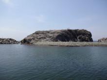 fumishima