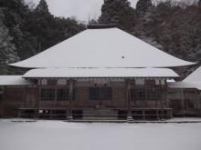 kezouji-hondou