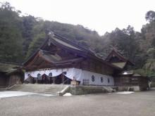 mihojinjya-haiden