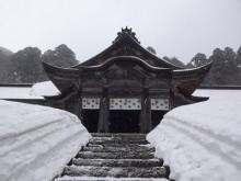 oogamiyama-okunomiya3