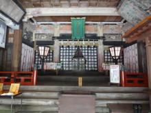 oogamiyama-okunomiya4