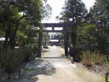 oogamiyama1