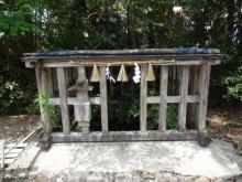 susajinjya-shionoi