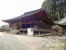 yasugikiyamizu-konpondou