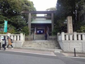 tokyodaijinguu1
