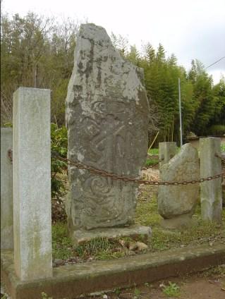 筑波変成岩を使った板碑。 毘沙門天を表す梵字が刻まれている(つくば市北条)
