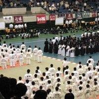 愛知県警察大会開会式イメージ