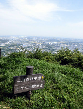 二川自然歩道の標識