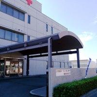 愛知県赤十字血液センター豊橋