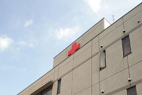 愛知県血液センター豊橋事業所0821