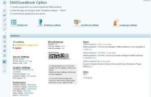 DMSGuestbook管理画面トップ