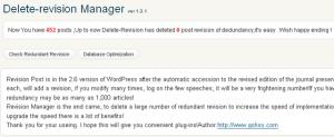 Delete-Revisionプラグインをインストール