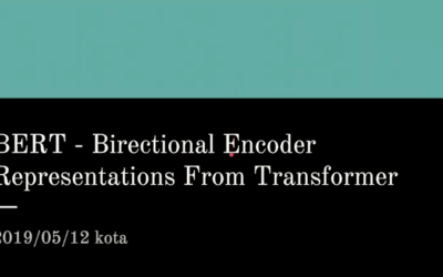 AI技術影片:深度學習系列 – BERT 原理與模型架構