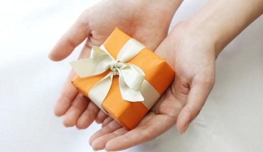 クリスマスプレゼント、それ贈っても大丈夫?ギフトに隠されてた意味とは?