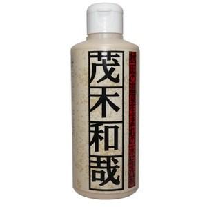 洗剤『茂木和哉』が秋田で買えない!取扱店とネット販売は?