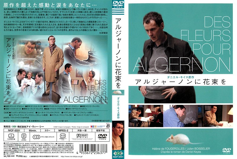 出典:http://kyouno.com/turezure/20130518_aljanon-movie.htm