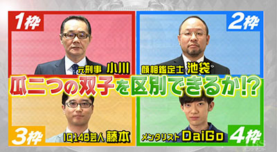 出典:出典:http://blog.ikebukuroh.com/