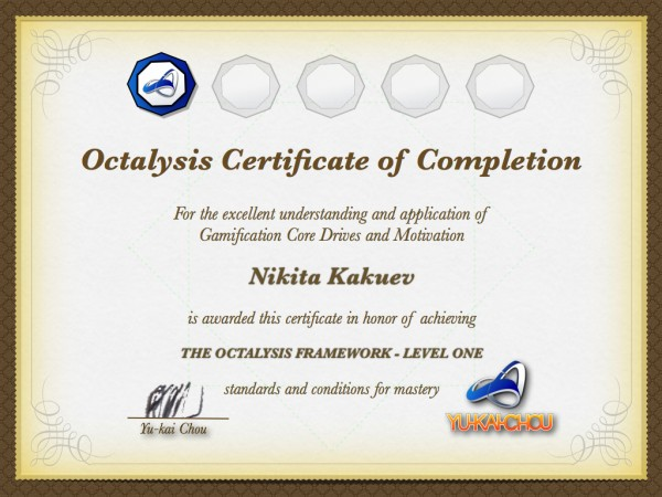 Level 1 Octalysis Certificate