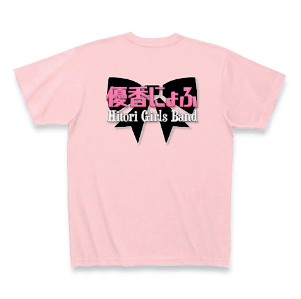 優香にょふTシャツ