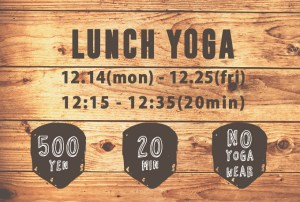 Lunch-yoga