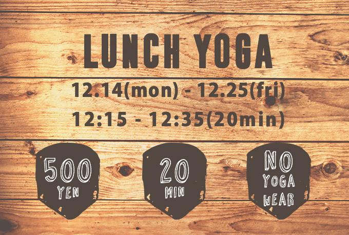 Lunch-yoga