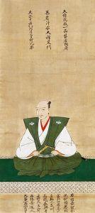 Oda-Nobunaga