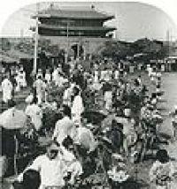 112px-namdaemun1904
