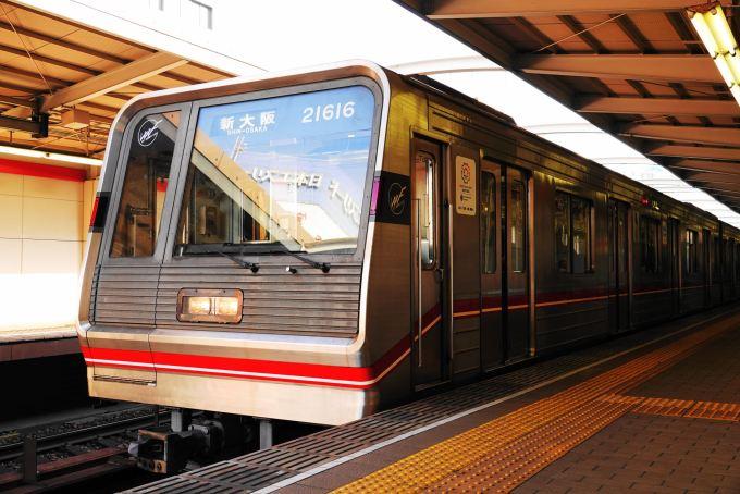 大阪市営地下鉄 新20系