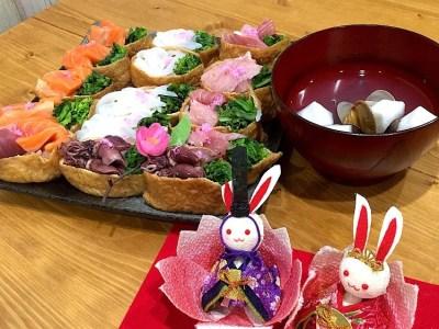 ひな祭りにも♬春の彩りいなり寿司のレシピ★