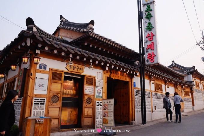 韓國首爾自由行【土俗村蔘雞湯】好香好濃‧韓國必吃❤ 讚!(新增2014照片) Yukis Life by yukiblog.tw