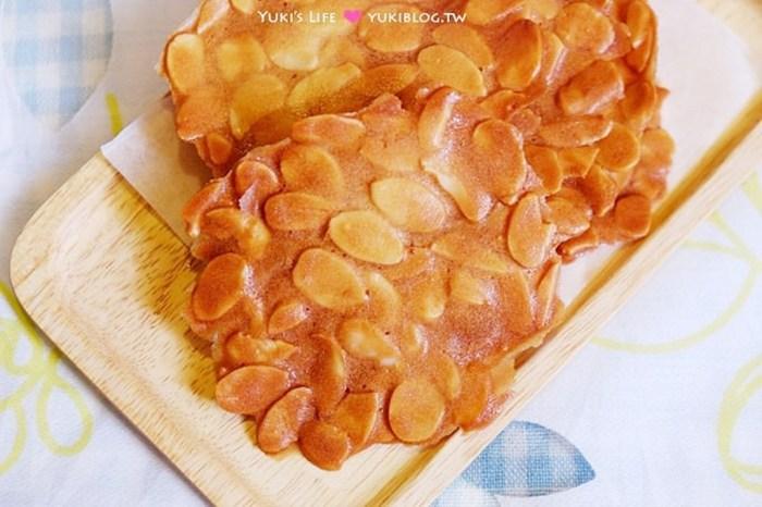 新手也零失敗的簡單烘焙》杏仁瓦片~薄脆香酥小點心(簡易餅乾)