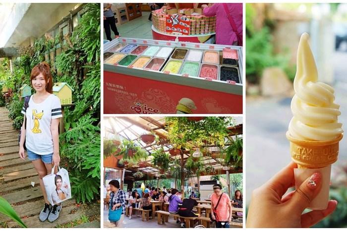 香氛世界免費觀光工廠》🌹雅聞魅力博覽館↬室內景點、好吃冰淇淋、峇里島SPA風情香草園