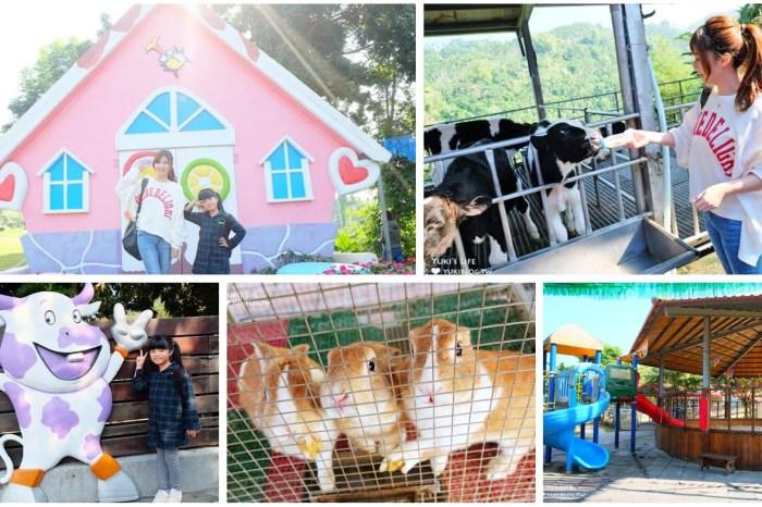 嘉義親子景點【獨角仙休閒農場】高CP值親子好去處、餵動物、玩沙、下午茶