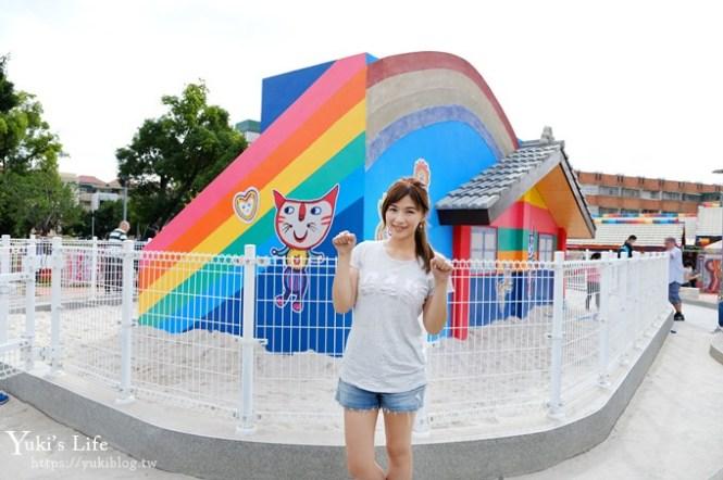 最新!台中彩虹村沙坑溜滑梯遊戲場》好拍又好玩×免費親子景點×約會拍照好去處!