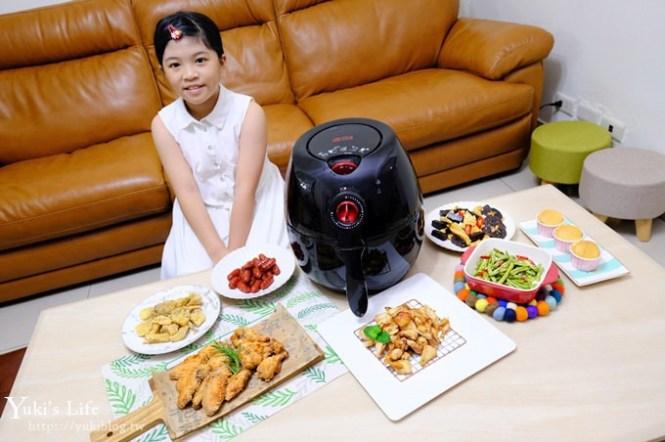 【Arlink免油健康气炸锅】平价又好用!炸鸡鲜嫩美味×煎烤炸烘一机搞定!
