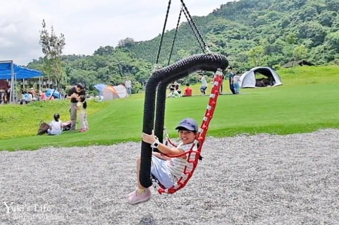 台北特色公園【山水綠小樂園】雙道溜索超刺激!草皮野餐玩沙趣