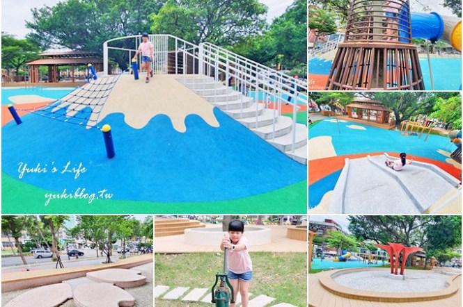 桃園特色公園》2019升級版富士山溜滑梯×櫻花瓣戲水池預計7月開玩
