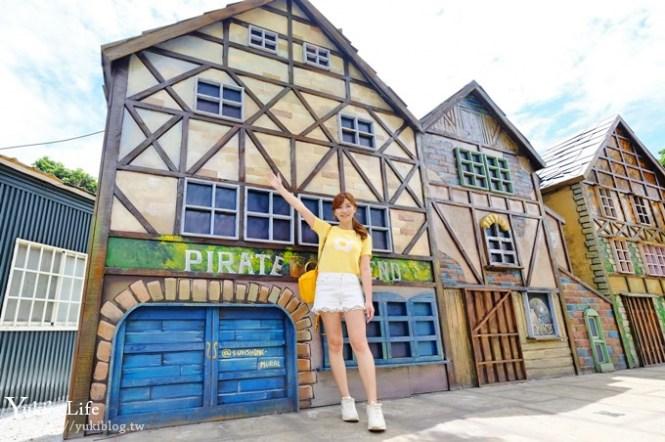 全新!南投竹山景點【海盜村景觀彩繪園區】3D、4D童話大街~來當繪本主角吧!