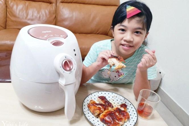 Arlink气炸锅×玫瑰白新色开团》平价又好用!炸鸡鲜嫩美味×煎烤炸烘一机搞定!