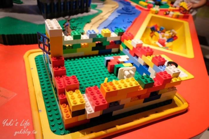 大阪親子景點【大阪樂高樂園Legoland】大阪周遊卡免費玩!大阪自由行必去!(天保山購物中心)