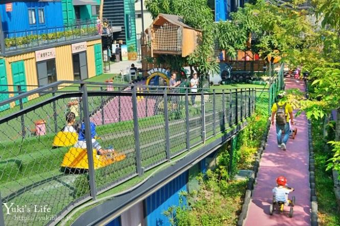 台南親子新景點【台南貨櫃公園】貨櫃滑草坡、卡丁車、魔法樹屋任你玩!