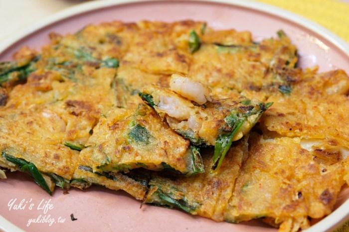 【韓式泡菜海鮮煎餅】簡易酥脆版食譜!秘密武器原來是這個!