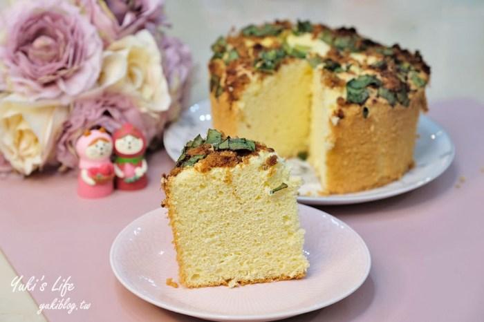 亲子DIY【古早味咸蛋糕】青葱肉松蛋糕~咸咸甜甜真好吃!