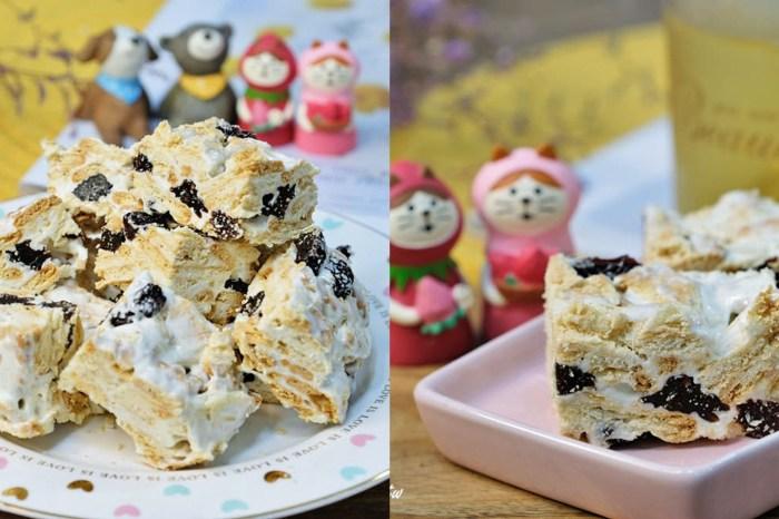 親子DIY【葡萄乾雪Q餅食譜】免揉免烤超簡單×同樂會就要這一味!