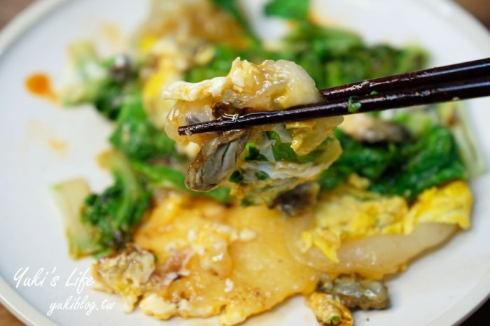 【蚵仔煎食譜】台灣夜市小吃在家就可輕鬆做!