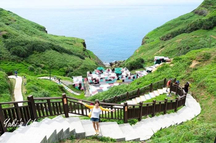 東北角景點【聽濤cafe】鼻頭角聽濤營區喝咖啡賞海景×療癒美景好值得