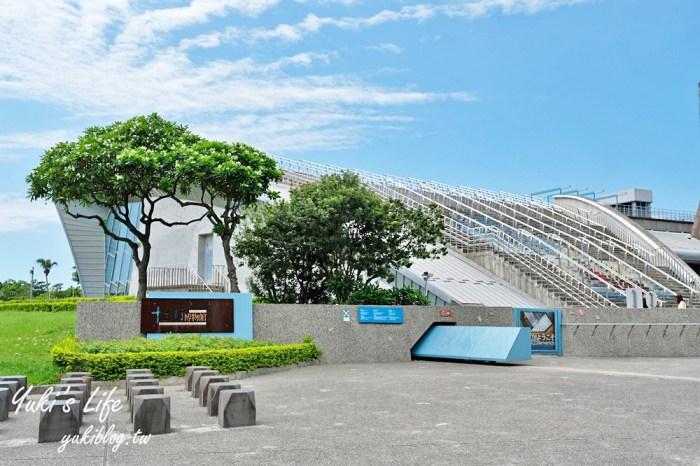 新北景點【十三行博物館】考古寶庫親子之旅×室內玩耍、野餐玩沙一站玩透透!
